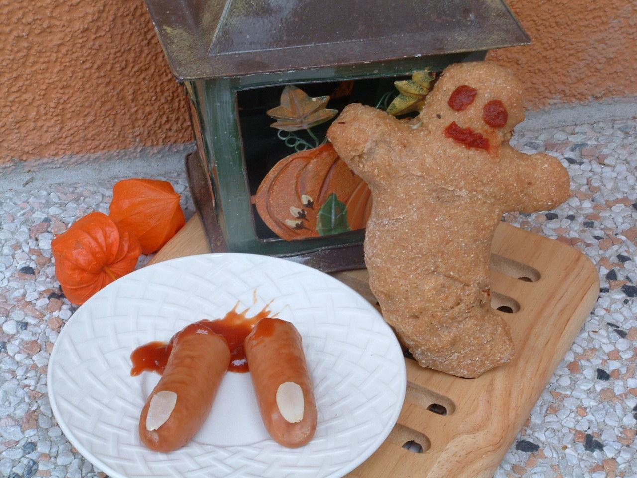 "KIKOKU ""Halloween"""